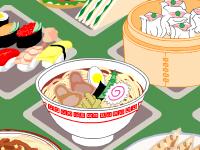 لعبة طبخ يابانية