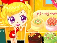 لعبة سو وخبز الكعك