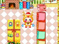 لعبة سو وهدايا بابا نويل